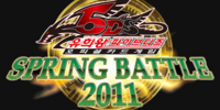 Spring Battle 2011 promotional cards