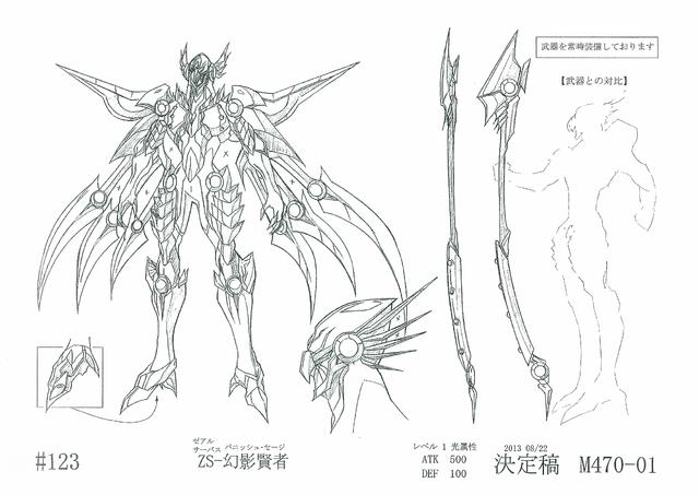 File:ZSVanishSage-JP-Anime-ZX-ConceptArt.png