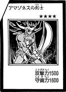 AmazonessSwordsWoman-JP-Manga-DM