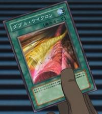 DoubleCyclone-JP-Anime-5D