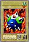 MegaThunderball-EDS-EN-VG