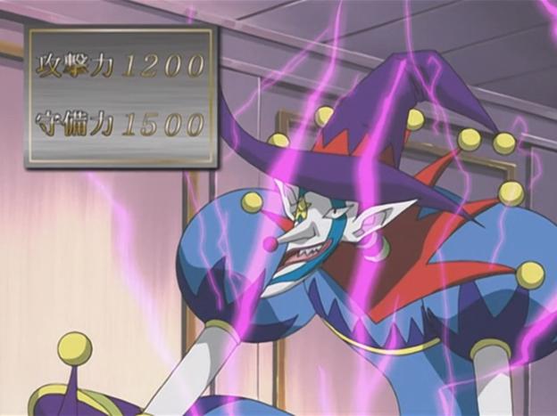 File:NegativeEnergy-JP-Anime-DM-NC.png