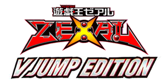 File:VJumpEdition-ZX-JP.png