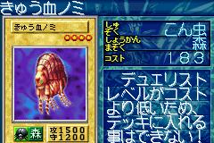 File:GiantFlea-GB8-JP-VG.png