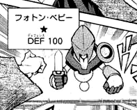 File:PhotonBaby-JP-Manga-ZX-NC.png