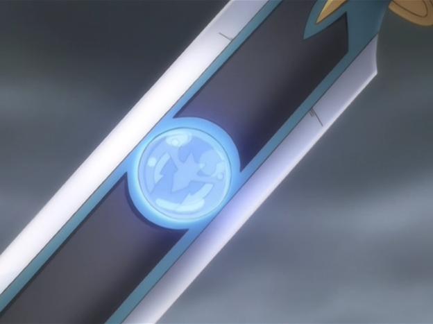 File:RoyalSword-JP-Anime-GX-NC-2.png