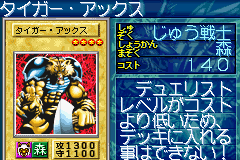 File:TigerAxe-GB8-JP-VG.png