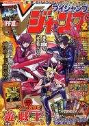 VJMP-2010-2-Cover
