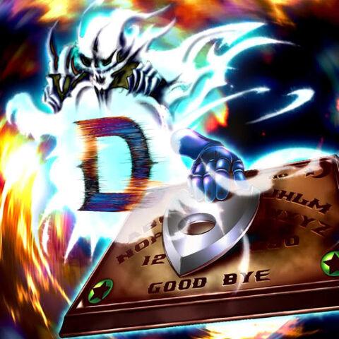 File:DestinyBoard-TF04-JP-VG.jpg