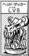 HeadSucker-CapMon-JP-Manga