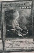 PantherShark-JP-Manga-DZ