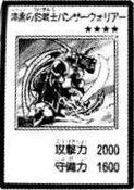 PantherWarrior-JP-Manga-R