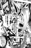 DreadscytheHarvester-JP-Manga-R-NC