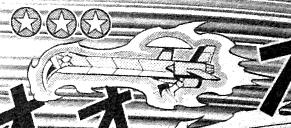 File:MechaPhantomBeastToken-JP-Manga-DZ-NC-2.png