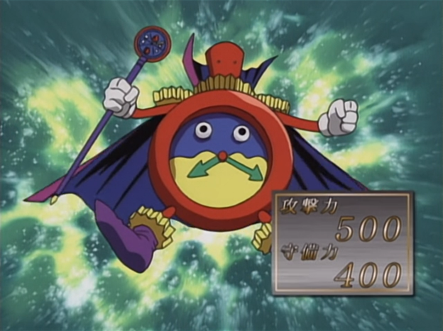 File:TimeWizard-JP-Anime-DM-NC.png
