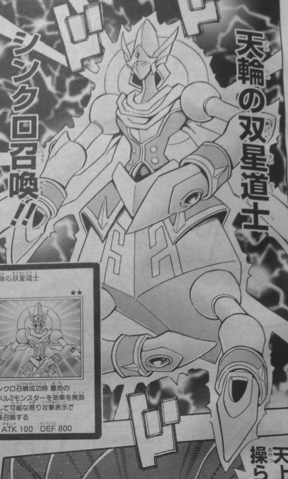 File:CelestialDoubleStarShaman-JP-Manga-5D-NC.png
