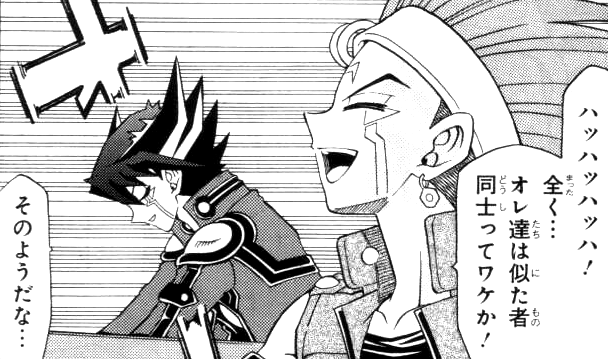 File:Crow and Yusei laugh.png