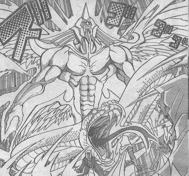 File:Diabound-JP-Manga-NC.jpg