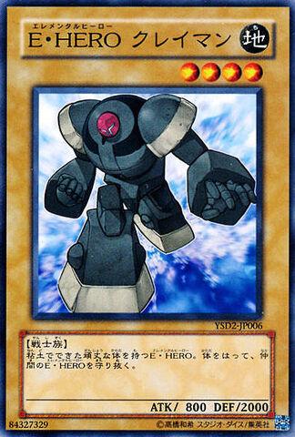 File:ElementalHEROClayman-YSD2-JP-C.jpg
