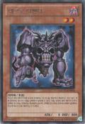 NecroDefender-EXVC-KR-R-UE