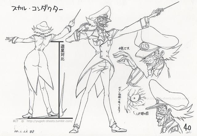 File:SkullConductor-JP-Anime-5D-ConceptArt.png