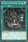 AncientGearWorkshop-SR03-PT-C-1E