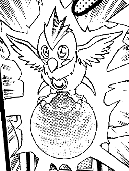 File:BreezeSphere-JP-Manga-GX-NC.png