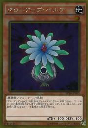 GlowUpBulb-GP16-JP-GUR