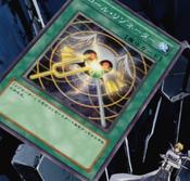 ResonatorCall-JP-Anime-5D