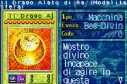 TheWingedDragonofRaSphereMode-ROD-IT-VG