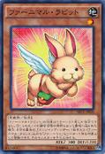 FluffalRabbit-NECH-JP-C