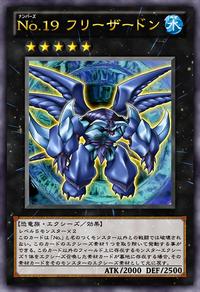 Number19Freezadon-JP-Anime-ZX
