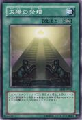TempleoftheSun-ABPF-JP-C