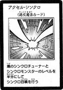 AccelSynchro-JP-Manga-5D