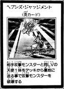 HeavensJudgment-JP-Manga-GX