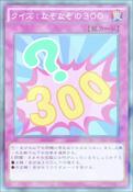 QuizActionTriviafor300-JP-Anime-AV
