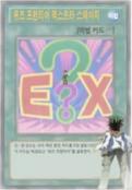 QuizQuestExtraStage-KR-Anime-AV