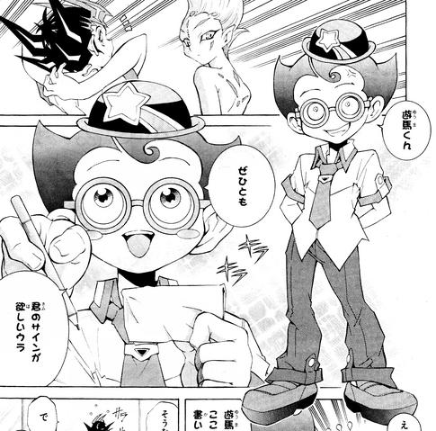 File:Tokunosuke approaches Yuma (manga).png