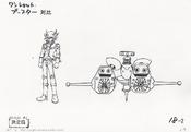 TurboBooster-JP-Anime-5D-ConceptArt-2