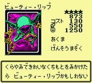 BeautyLip-DM4-JP-VG