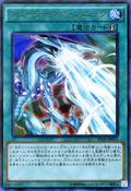 CosmicFlare-20AP-JP-UPR