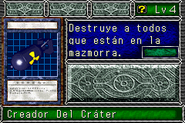 CraterCreator-DDM-SP-VG