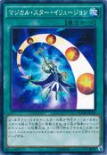 MagicalStarIllusion-NECH-JP-C