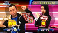 Mizuki vs Miki