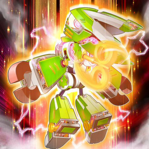 File:Overwind-TF06-JP-VG.png
