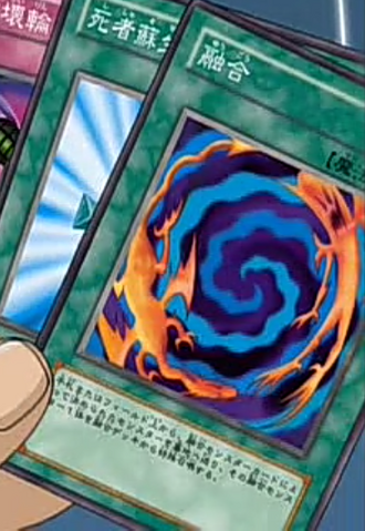 File:Polymerization-JP-Anime-MOV.png