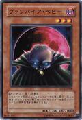 VampireBaby-SD15-JP-C