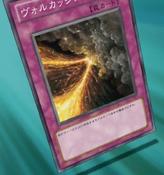 VolcanicAsh-JP-Anime-ZX