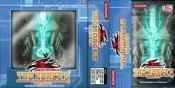 AncientRituals-Booster-TF05
