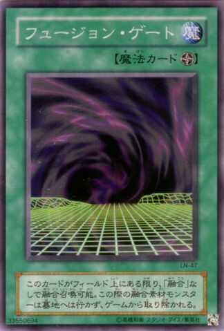 File:FusionGate-LN-JP-C.jpg
